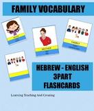 FAMILY -  MISHPACHAHמִשְׁפָּחָה