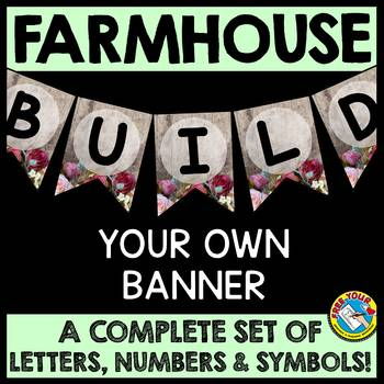 FARMHOUSE BULLETIN BOARD BANNERS (RUSTIC FARMHOUSE CLASSROOM DECOR BANNERS)
