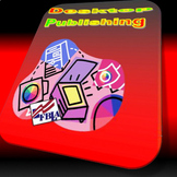 FBLA/PBL Desktop Publishing Simulation Project