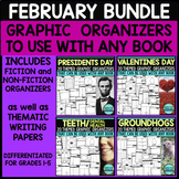 FEBRUARY BUNDLE | Graphic Organizers for Reading | Reading