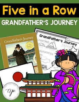 FIAR - Grandfather's Journey