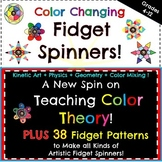 FIDGET SPINNERS with Optical Color Blending!    Art+Scienc