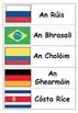 FIFA World Cup 2018 Achmhainní Múinteoireachta