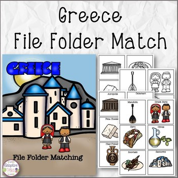 FILE FOLDER MATCH Greece