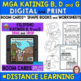 FILIPINO CONSONANTS B, D and G SHAPE BOOKS, WORKSHEEETS an