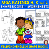 FILIPINO CONSONANTS H, K and L SHAPE BOOKS and WORKSHEETS