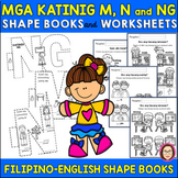 FILIPINO CONSONANTS M, N and NG SHAPE BOOKS and WORKSHEETS