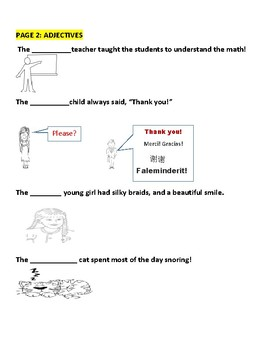 FILL IN THE ADJECTIVES:A SENSORY ACTIVITY: FOR DYSLEXIC & ESL STUDENTS