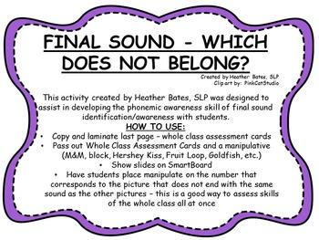 FINAL SOUND AWARENESS-WHAT DOES NOT BELONG?