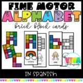 FINE MOTOR: BRICK BLOCKS SPANISH ALPHABET CARDS