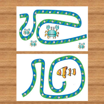 FINE MOTOR:  Sea Animal Themed CUED a - z Punch Dots for Centers or Therapy