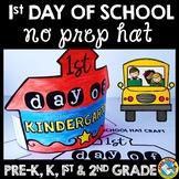 FIRST DAY OF SCHOOL ACTIVITY KINDERGARTEN (BACK TO SCHOOL