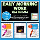 1st Gr. Daily Morning Work BUNDLE!!! PRINT&GO! CCSS-Distan