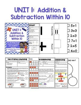 FIRST GRADE Math Strategy Group Lessons- GROWING BUNDLE