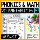 FIRST GRADE PRINTABLES AUGUST