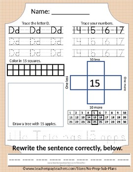 FIRST GRADE SUB PLANS! JUST HIT PRINT! CLASS SETS ALREADY PREPARED