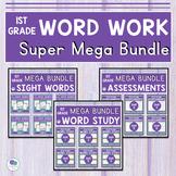 FIRST GRADE WORD WORK SUPER BUNDLE