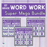 FIRST GRADE WORD WORK EVERYTHING BUNDLE