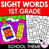 First Grade Sight Words Color by Code Back to School
