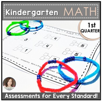 Kindergarten Math Assessments for FIRST QUARTER