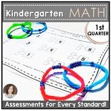 Kindergarten Math Assessments | FIRST QUARTER Skill Checks