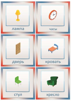 FIRST RUSSIAN WORDS - PICTURE FLASHCARDS