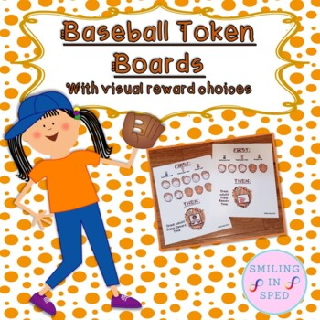 First/Then Token Board- BASEBALL