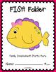 FISH Folder {Student Organization Folder}