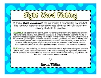 FISHING FOR SIGHT WORDS! First 100 Words!