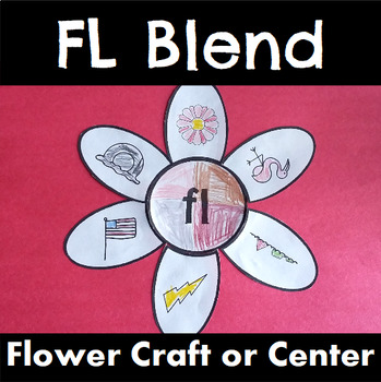 FL Beginning Blend Flower Craft or Center