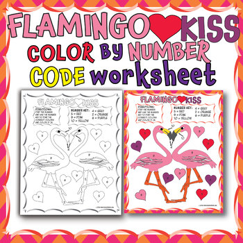FLAMINGO KISS COLOR BY NUMBER CODE - FUN VALENTINE'S DAY ACTIVITY!