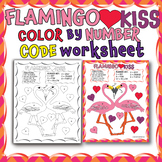 FLAMINGO KISS COLOR BY NUMBER CODE - FUN VALENTINE'S DAY A