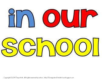 We're Rockin' in our School Shoes! Bulletin Board or Door Decor