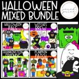 FLASH SALE! Halloween Mixed Clipart Growing Bundle