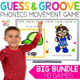 FLASH SALE Phonics Movement Games BIG BUNDLE for Google (T