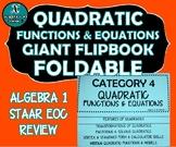 FLIP BOOK / FOLDABLE - Quadratic Functions - STAAR EOC REVIEW