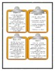 Kate DiCamillo FLORA AND ULYSSES - Discussion Cards