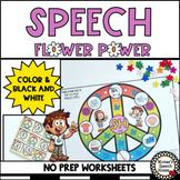 FLOWER PEACE SPEECH  WORKSHEETS EASY PREP NO PREP (Target