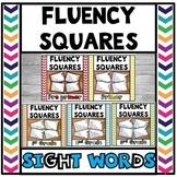 READING FLUENCY Squares Sight Word Bundle