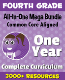 FOURTH GRADE All-In-One *MEGA BUNDLE* {1 Year Complete Curriculum & CC Aligned}