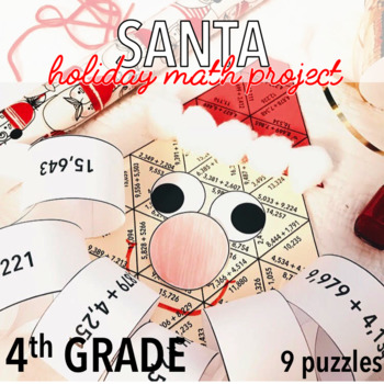 FOURTH GRADE CHRISTMAS MATH PROJECT - SANTA