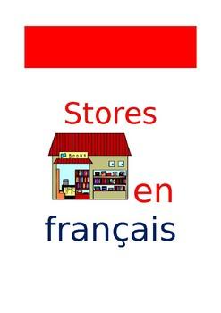 FR Vocabuleux Stores