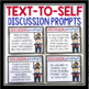FREAK THE MIGHTY DISCUSSION CARDS ACTIVITY