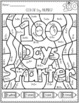 FREE 100th Day of School Color by Number Worksheets | Color by Code