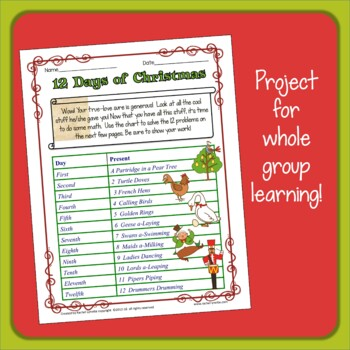 days of christmas math word problems free by rachel lynette  days of christmas math word problems free