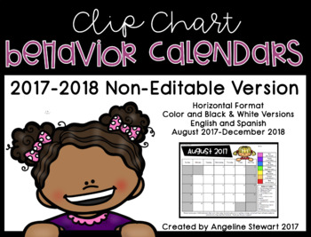 FREE 2017-2018 Clip Chart Behavior Calendars (Non-editable Version)