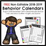 FREE 2018-2019 Clip Chart Behavior Calendars (Non-Editable)