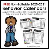 FREE 2020-2021 Clip Chart Behavior Calendars {NON-EDITABLE VERSION}