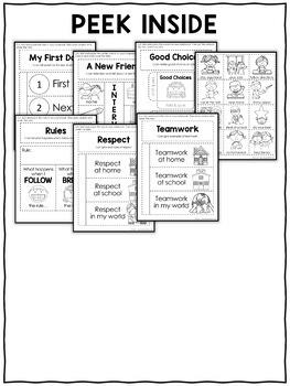 Interactive Notebook - Back to School Activities