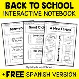 Back to School Interactive Notebook Activities